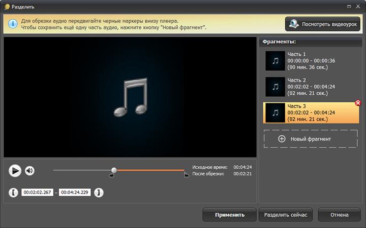 Прикольное аудио поздравление по телефону украина