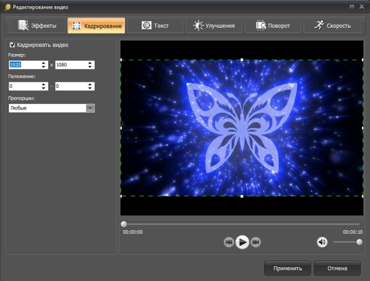 Программу по эффектам для видео