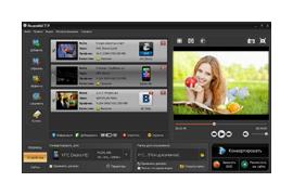 быстрый конвертер видео для ipad