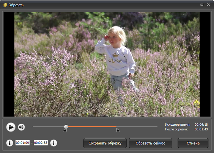 Приложение для создания клипов скачать