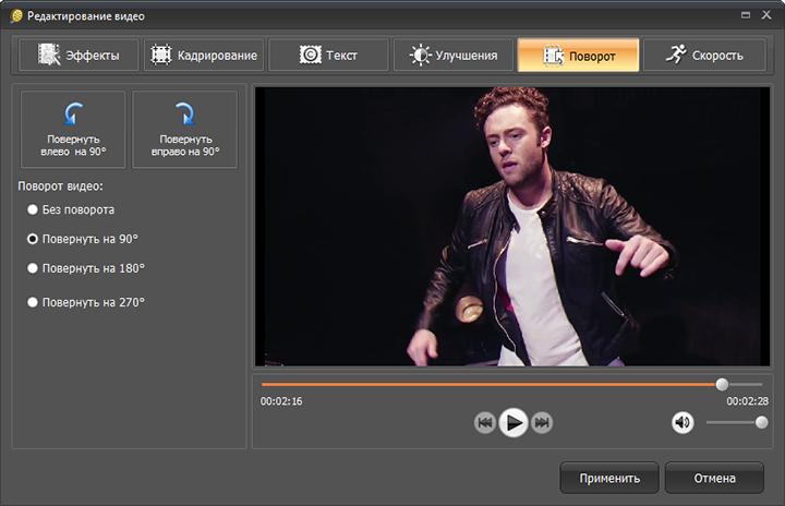 программа работа с видео на русском скачать бесплатно - фото 5
