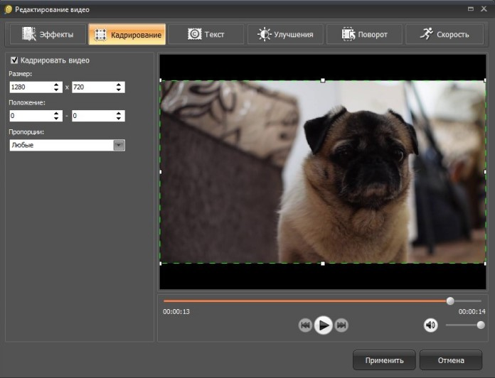 программа для осветления видео - фото 9