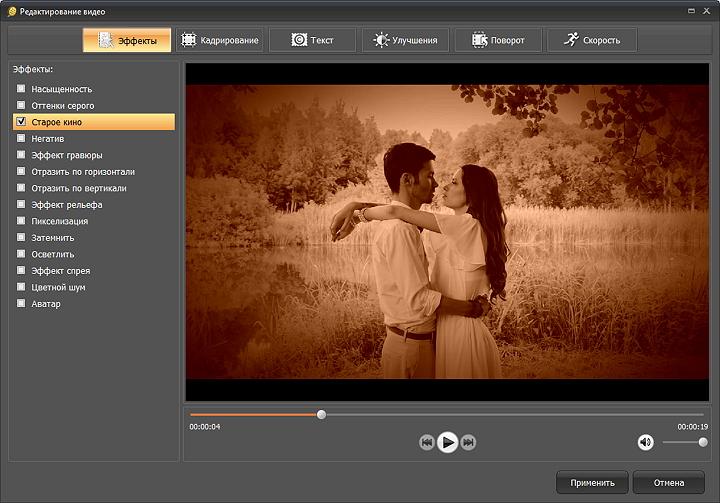 Как сделать видео в формате avi фото 484
