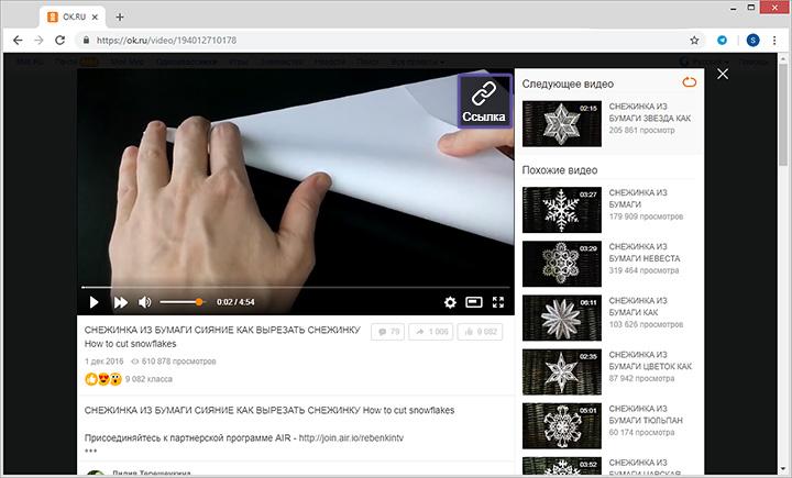Как разместить видео на сайте