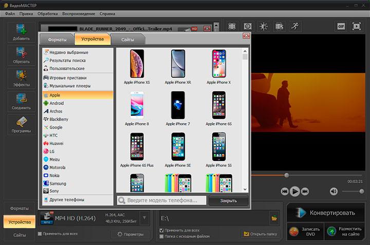Программа для автоматического улучшения качества фотографии скачать