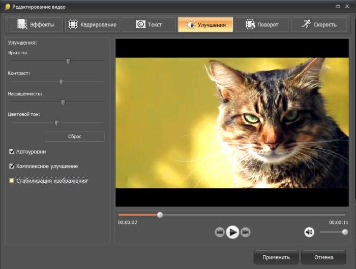 Как сделать стоп кадр из видео