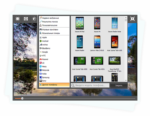 скачать бесплатно avi mp4 видео конвертер