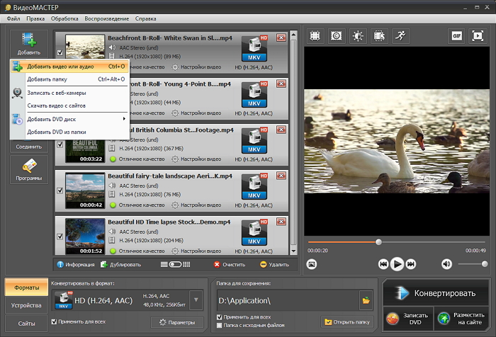 Склеивание фотографий онлайн ...: pictures11.ru/skleivanie-fotografij-onlajn.html