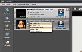Как вытащить музыку из видео онлайн - 5