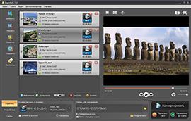 программа для наложения музыки на видео - фото 10