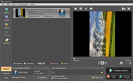 программа для поворота видео на 90 градусов - фото 5