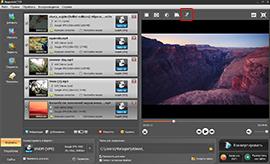 скачать программу замедление видео на компьютер - фото 10