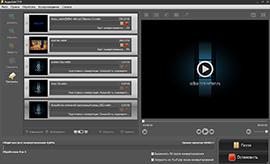 скачать программу замедление видео на компьютер - фото 11