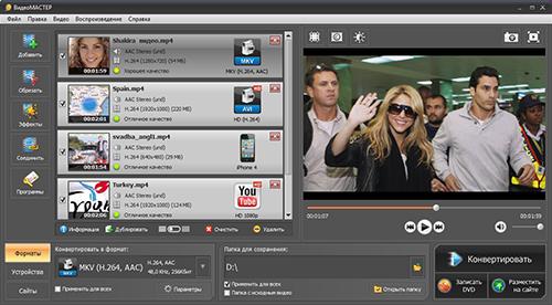 Скачать Программы Для Обработки Видео На Телефон Андроид На Русском