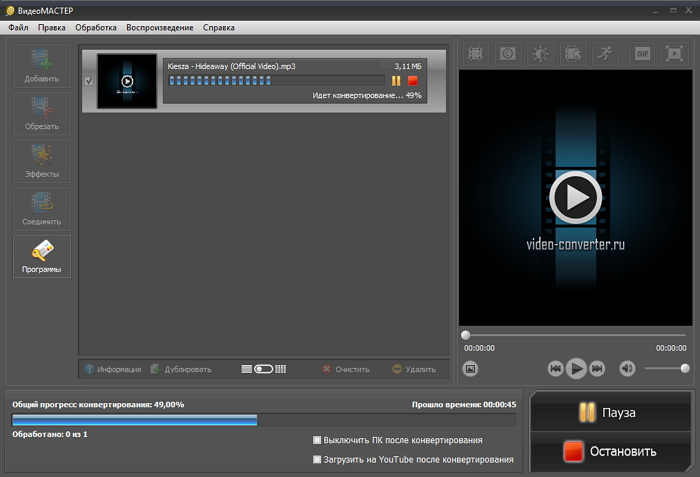 Как выделить звуковую дорожку из видео. Как вырезать музыку из видео онлайн, в программах и на YouTube
