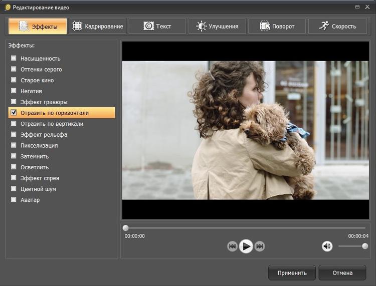 kak-otzerkalit-video-02.jpg