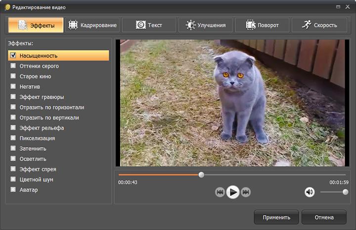улучшение видеоролика